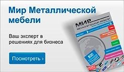 mmm_catalog_banner246
