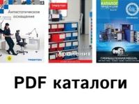 pdf-catalogs